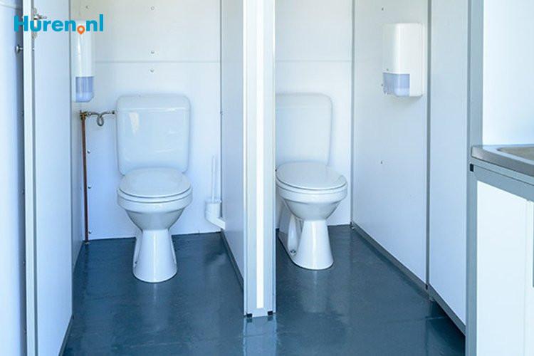 Toiletwagen huren vanaf u ac
